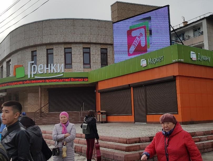 реклама в Бишкеке