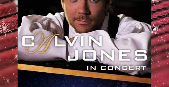 14 декабря Calvin Jones. The Paramount music