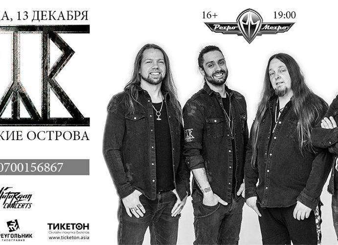 13 декабря TÝR в Бишкеке